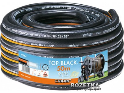 Claber water hose Mt. 50 Top Black Claber